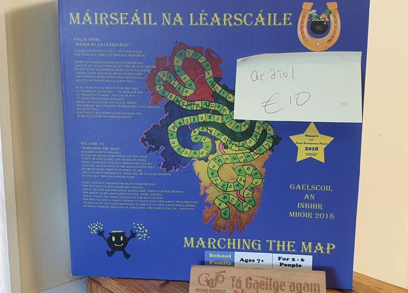 Mairseáil.jpg