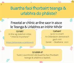 Clinic arlíne TTU - Online SLT Clinic